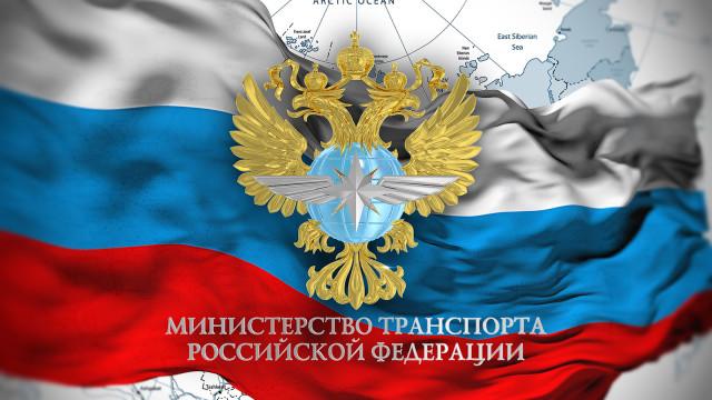 Информационное письмо Министерства Транспорта РФ о запрете с 01 июля 2016 года эксплуатации транспортных средств , оснащенных аналоговыми контрольными устройствами