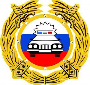 gibdd_emblema