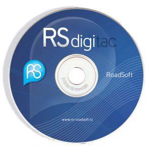 Программное обеспечение RS DigiTac